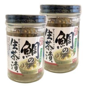 茶碗のご飯に、「鯛の生茶漬け」大さじ1杯をのせて、あとは熱湯を注ぐだけ。