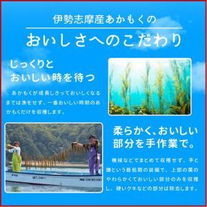 あかもく70g×6パック 伊勢志摩産 送料無料 30年新物 アカモク ギバサ 海藻 冷凍|isesima|04
