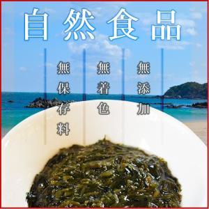 あかもく70g×6パック 伊勢志摩産 送料無料 30年新物 アカモク ギバサ 海藻 冷凍|isesima|06