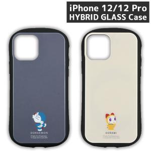 ドラえもん iPhone12/12 Pro 対応ハイブリッドガラスケース ドラえもん ドラミ ガラス カード 人気 キャラクター アニメ かわいい 12 Pro プロ シンプル|isfactory