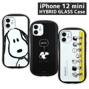 ピーナッツ iPhone12mini 対応ガラスケース スヌーピー Snoopy フェイス ジョー・クール フレンズ 持ちやすい かわいい mini ミニ|isfactory