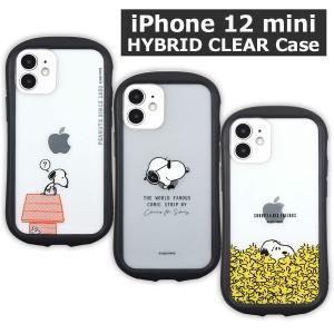 ピーナッツ iPhone 12 mini 対応ハイブリッドクリアケース スヌーピー Snoopy ドッグハウス ジョー・クール ウッドストック  持ちやすい かわいい mini ミニ|isfactory