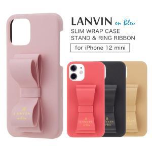 LANVIN en Bleu ランバン オン ブルー Slim Wrap Case Stand & Ring Ribbon for iPhone 12 mini リボン スタンド機能 ピンク ブラック ベージュ isfactory