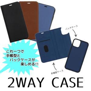 iPhone11 New iPhone 2019 6.1inch専用 2Way 手帳型ケース ブックタイプ シンプル|isfactory