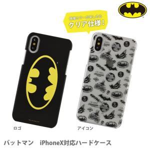 バットマン iPhoneX対応ハードケース isfactory