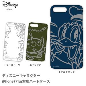 ディズニーキャラクター iPhone8Plus/7Plus対応 ハードケース|isfactory