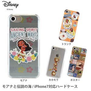 モアナと伝説の海 iPhone8/7/6s/6対応 ハードケース|isfactory