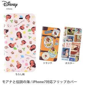 モアナと伝説の海 iPhone8/7/6s/6対応 フリップカバー|isfactory