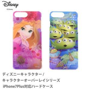 ディズニーオーバーレイシリーズ  iPhone8Plus/7Plus/6sPlus/6Plus対応 ハードケース|isfactory
