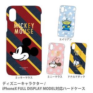 ディズニーキャラクター iPhoneX対応ハードケース|isfactory