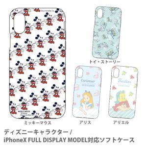 ディズニーキャラクター iPhoneX対応ソフトケース|isfactory