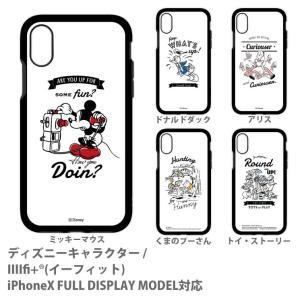 IIIIfit(イーフィット) ディズニーキャラクター iPhoneXS/X対応ケース|isfactory