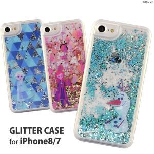 アナと雪の女王2 iPhone8/7対応 グリッターケース エルサ アナ オラフ キラキラ きれい ゆらゆら ディズニー|isfactory