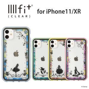 ディズニー  キャラクター IIII fit Clear iPhone11/XR対応ケース アリス アリエル ベル ラプンツェル プリンセス かわいい キャラクター 人気 クリア|isfactory