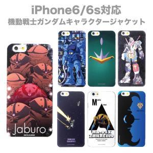 機動戦士ガンダム iPhone6対応 キャラクタージャケット GD-27|isfactory