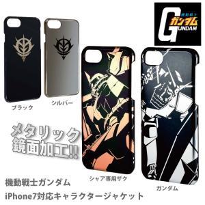 機動戦士ガンダム iPhone8/7/6s/6対応 キャラクタージャケット|isfactory
