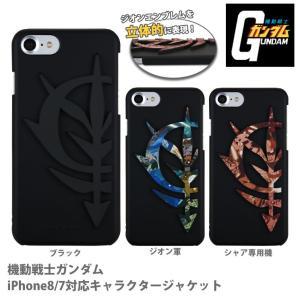 機動戦士ガンダム iPhone8/7/6s/6対応キャラクタージャケット|isfactory