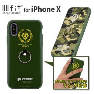 IIIIfit(イーフィット) 機動戦士ガンダム iPhoneXS/X対応ケース リング付き|isfactory