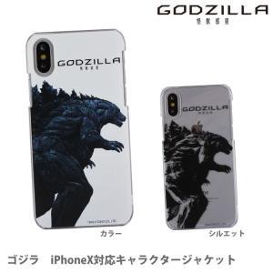 ゴジラ iPhoneX対応キャラクタージャケット isfactory