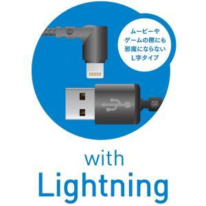 iPhone用 充電 ケーブル 1m ライトニングケーブル L字ケーブル MFI認証 Lightning|isfactory