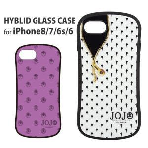 ジョジョの奇妙な冒険 第5部 黄金の風 iiPhone8/7/6s/6対応 ハイブリッドガラスケース ジョルノ ブチャラティ|isfactory