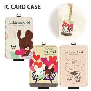 くまのがっこう ICカードケース|isfactory