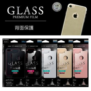 LEPLUS iPhone7 Plus ガラスフィルム 背面保護 0.33mm|isfactory