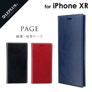iPhoneXR 極薄一枚革フラップケース PAGE|isfactory