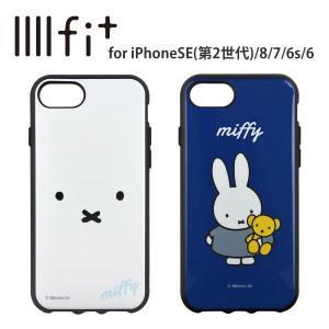 ミッフィー IIIIfit 2020 iPhone SE/iPhone 8/7/6s/6 対応ケース フェイス ブルー かわいい キャラクター iPhoneSE 第二世代 SE 人気 新型iPhone うさき|isfactory