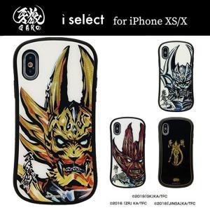 牙狼-GARO- iPhonXs/X 対応ケース i select カード収納 アイフォンX アイフォンXS ケース iPhoneX iPhone XS キャラクター かっこいい isfactory
