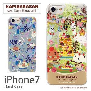 カピバラさん×ホラグチカヨ iPhone8/7/6s/6対応 ハードケース isfactory