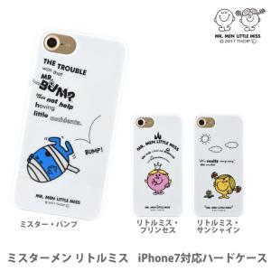 ミスターメン リトルミス iPhone8/7/6s/6対応 ハードケース isfactory