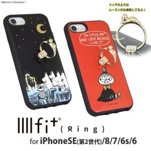ムーミン IIIIfit(Ring) iPhoneSE 第2世代 8/7対応ケース 夜の海辺 リトルミイ iPhone SE リング リング付き かわいい キャラクター 人気 MOOMIN|isfactory