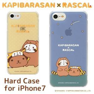 カピバラさん×ラスカル iPhone8/7/6s/6対応 ハードケース isfactory