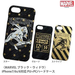 MARVEL ブラック・ウィドウ iPhone8/7/6s/6対応 ハードケース|isfactory
