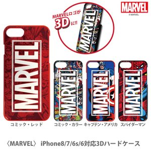 MARVEL iPhone8/7/6s/6対応3Dハードケース|isfactory