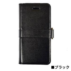 RADA iPhone6/6s用 ベルト付き手帳レザーケース|isfactory