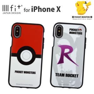 IIIIfit(イーフィット) ポケットモンスター ポケモン iPhoneXS/X対応ケース|isfactory