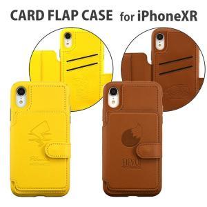 ポケットモンスター iPhoneXR対応カードフラップケース POKE-624|isfactory