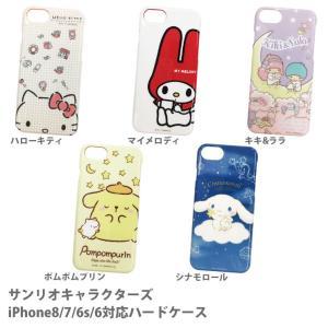 サンリオキャラクターズ iPhone8/7/6s/6対応ハードケース|isfactory