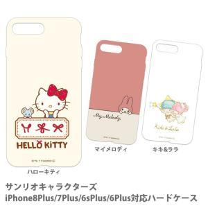 サンリオキャラクターズ iPhone8Plus/7Plus/6sPlus/6Plus対応ハードケース|isfactory