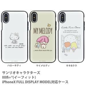 IIIIfit(イーフィット) サンリオキャラクターズ iPhoneXS/X対応ケース|isfactory