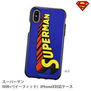 IIIIfit(イーフィット) スーパーマン iPhoneXS/X対応ケース ロゴ|isfactory