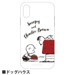 ピーナッツ スヌーピー iPhoneXR対応ソフトケース ドッグハウス SNG-305A|isfactory