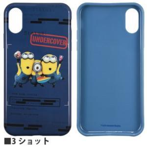 怪盗グルーシリーズ(ミニオン) iPhoneXR対応ソフトケース 3ショット MINI-114C|isfactory