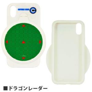 ドラゴンボール iPhoneXR対応シリコンケース ドラゴンレーダー|isfactory