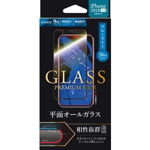iPhoneXS ガラスフィルム 「GLASS PREMIUM FILM」 平面オールガラス ブラック/高光沢/ブルーライトカット/0.33mm|isfactory