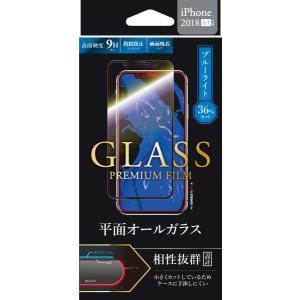 iPhoneXR  GLASS PREMIUM FILM  平面オールガラス ブラック 高光沢 ブルーライトカット 0.33mm|isfactory