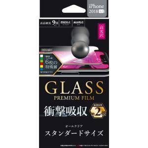 iPhoneXR ガラスフィルム 「GLASS PREMIUM FILM」 平面オールガラス ブラック/高光沢/衝撃吸収/0.33mm|isfactory