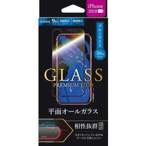 iPhoneXSMaX ガラスフィルム 「GLASS PREMIUM FILM」 平面オールガラス ブラック/高光沢/ブルーライトカット/0.33mm|isfactory